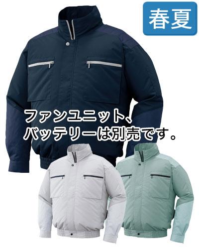 KU92600 サンエス 風神 空調服