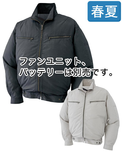 KU93600 サンエス 風神 空調服