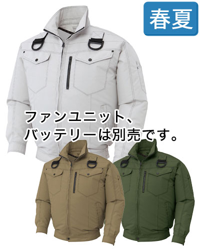 KU95100F サンエス 風神 空調服