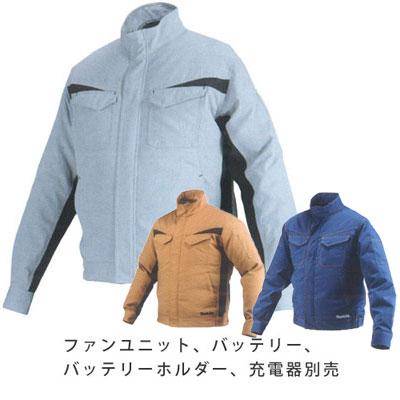 マキタの最新空調服
