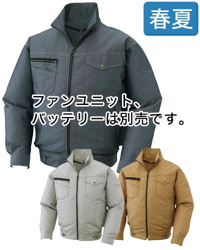 KU91600 サンエス 風神 空調服