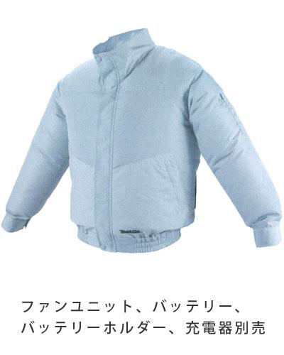 マキタ 充電式ファンジャケット(ファン・バッテリーホルダ・バッテリー別売) ポリエステル100% FJ210DZ / FJ211DZ
