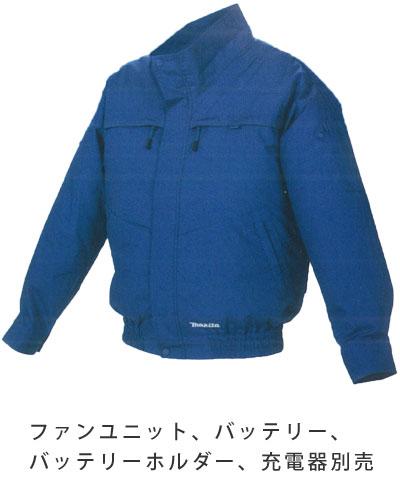 充電式ファンジャケット 【綿100%】 (※付属品別売) FJ310DZ / FJ311DZ