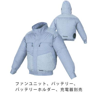 マキタ 充電式ファンジャケット(ファン・バッテリーホルダ・バッテリー別売)ポリエステル100% チタン加工 FJ410DZ / FJ411DZ