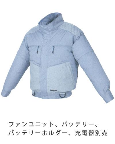 マキタ 充電式ファンジャケット(ファン・バッテリーホルダ・バッテリー別売)ポリエステル100% ハーネス対応 チタン加工 FJ412DZ