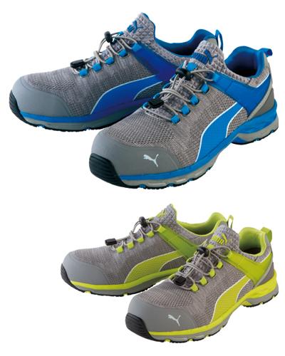 プーマ 安全靴 XCITE2.0 エキサイト2.0
