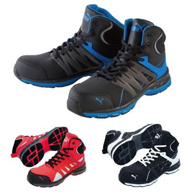 衝撃吸収機能のついた安全靴