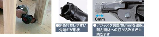 マックス 高圧釘打ち機 65mm エアロスター HN-65N3(D)10