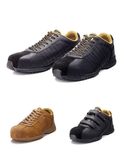 ドンケル 安全靴 Dynasty Grip DGシリーズ