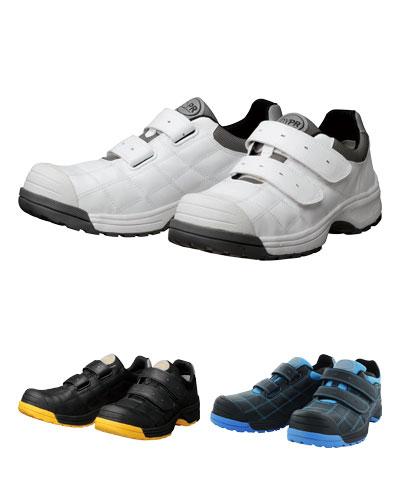 ドンケル 安全靴 ダイナスティプロフェッショナル DYPR-M