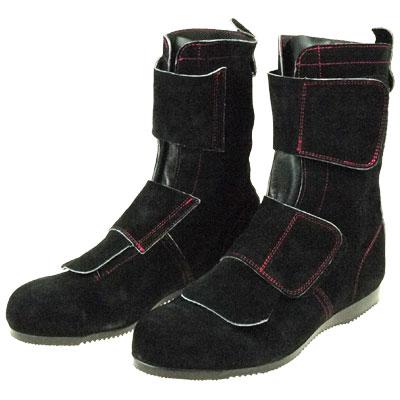 ドンケル 耐熱・溶接靴(完全受注生産品) 出初マジック匠
