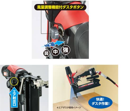 マックス 高圧38mm ステープル用エアネイラ 4MAフロア HA-38F4(D)4