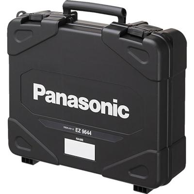 電動工具専用型工具箱