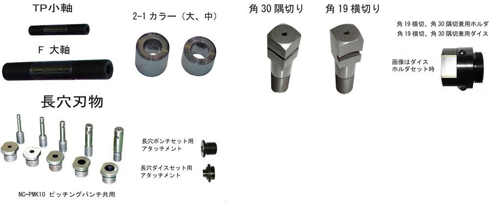 西田製作所 nc e5032s 36a 36v 充電式油圧ノッチングパンチ ベスワン