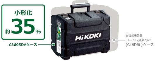 HiKOKI(日立工機) マルチボルト 36V 125mm充電式丸のこ C3605DA9