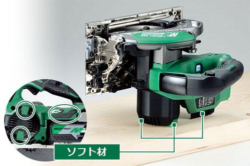 HiKOKI(日立工機) マルチボルト 36V 125mm充電式丸のこ C3605DA6