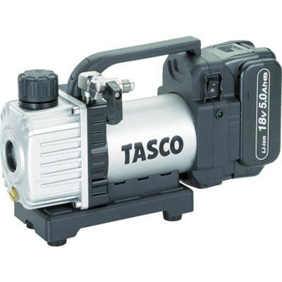 タスコ 省電力型ウルトラミニ充電式真空ポンプ TA150ZP
