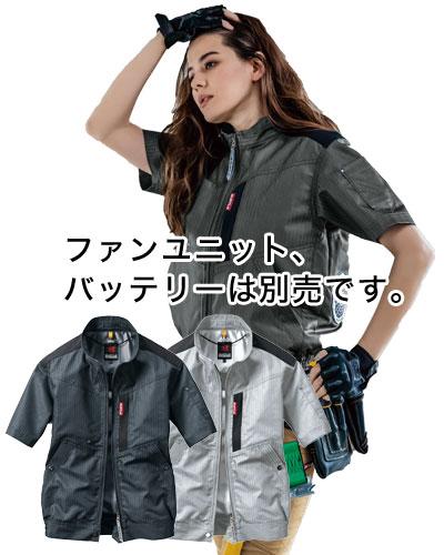 バートル エアークラフト半袖ブルゾン(ユニセックス) 綿ポリ混紡 AC1056