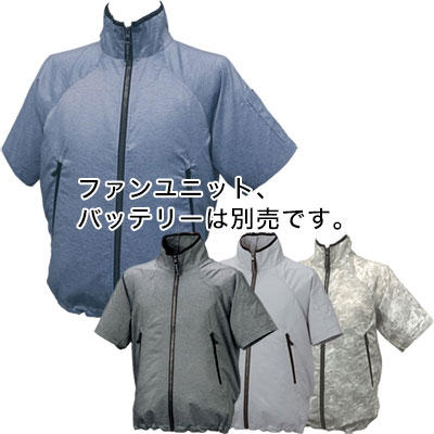 SOWA 半袖ブルゾン(サイクロンエアー) 7059-01