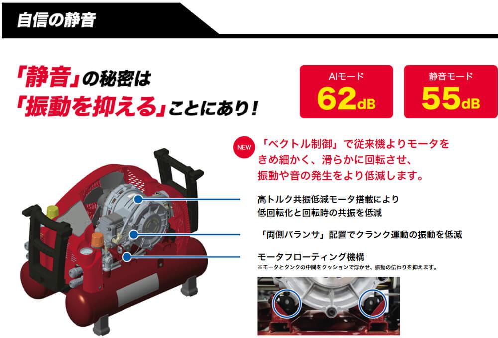 マックス 高圧専用エアコンプレッサ 11L 無線接続 限定色 AK-HH1270E2 Bマゼンタ5