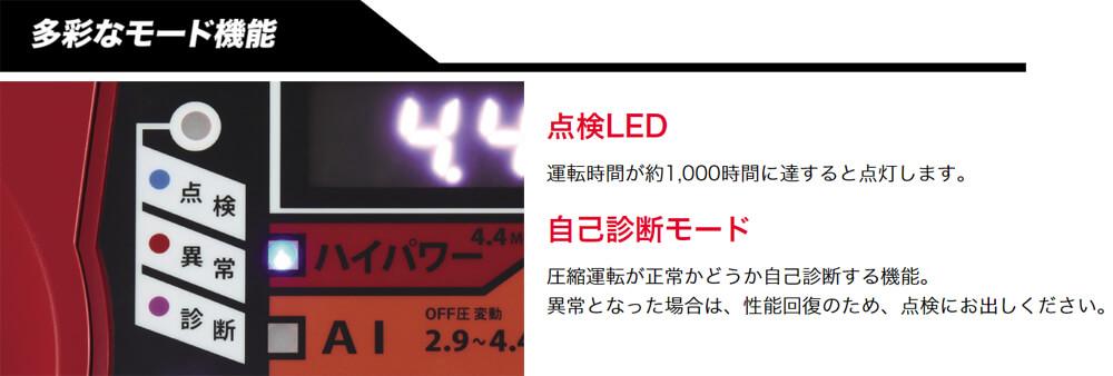 マックス 高圧専用エアコンプレッサ 11L 無線接続 限定色 AK-HH1270E2 Bマゼンタ8