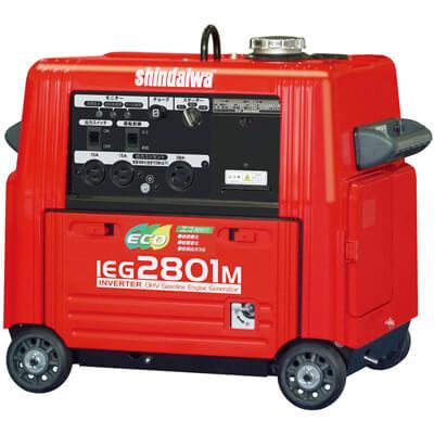 新ダイワ インバーター発電機 IEG2801M
