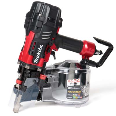 マキタ 90mm 高圧エア釘打ち機 プラスチックケース付き AN936H