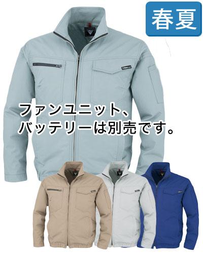 ジーベック 空調服制電長袖ブルゾン ポリエステル80%・綿20% XE98012