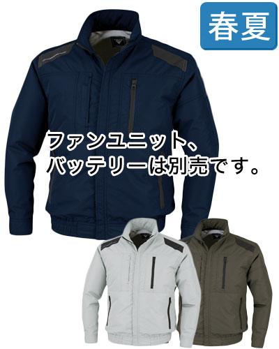 ジーベック 空調服遮熱ブルゾン ポリエステル100% XE98015