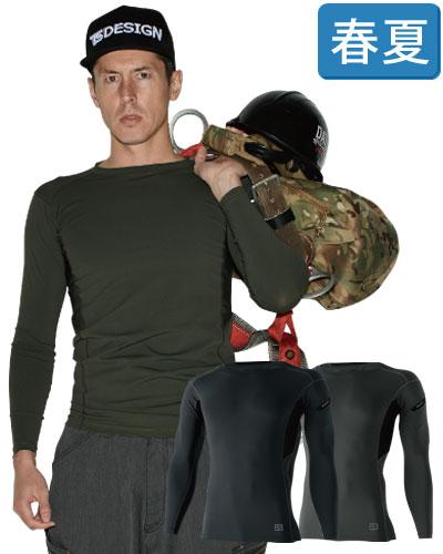TS DESIGN ロングスリーブシャツ 8315