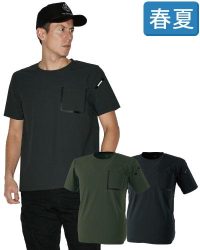 TS DESIGN ワークTシャツ 8355