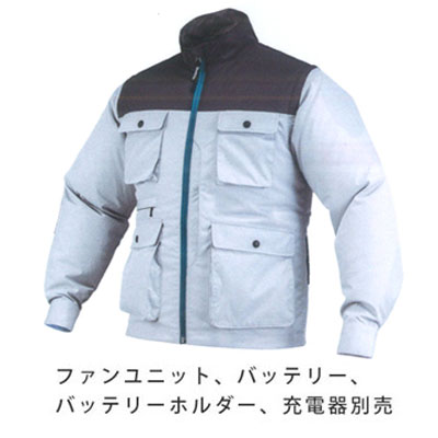 マキタ 充電式ファンベスト 【ポリ100% 高はっ水 高透湿】 (※付属品別売) FJ218DZ