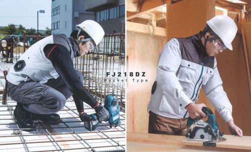 マキタ 充電式ファンジャケット 【ポリ100% 高はっ水 高透湿】 (※付属品別売) FJ218DZ4