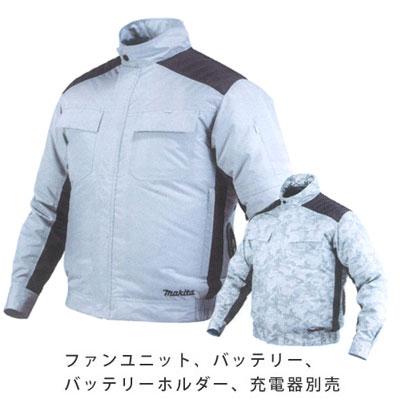 充電式ファンジャケット 【ポリ100% チタン加工】 (※付属品別売) FJ416D