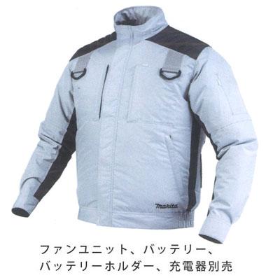 充電式ファンジャケット 【ポリ100%・ハーネス対応・チタン加工】 (※付属品別売) FJ418D