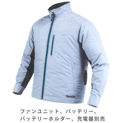 マキタ 【ポリ100%/チタン加工/草刈り機・刈払機対応】 充電式ファンジャケット(※付属品別売) FJ420D