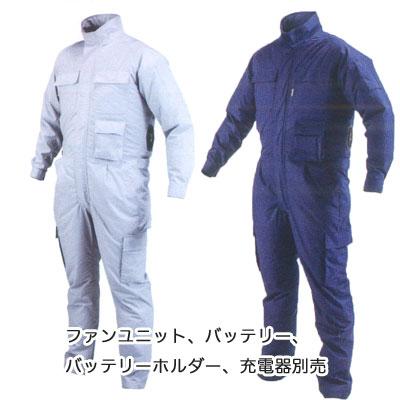充電式ファンジャケット 【綿・ポリエステル混紡/ツナギタイプ】 FJ502D