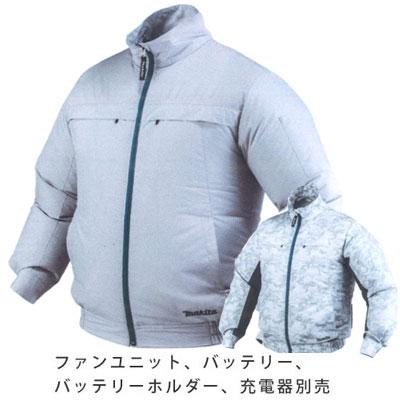 充電式ファンジャケット 【ポリ100%】 (※付属品別売) FJ216D