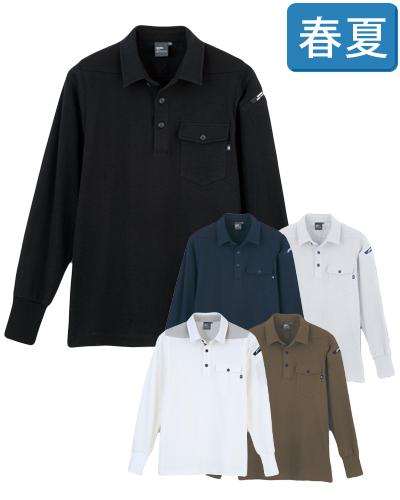 ジーベック 長袖ポロシャツ 6055