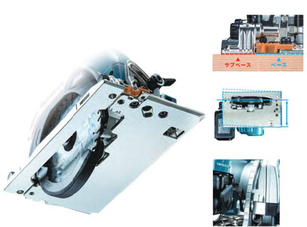 マキタ 125mm 14.4V 充電式マルノコ(鮫肌チップソー付き) HS472D3