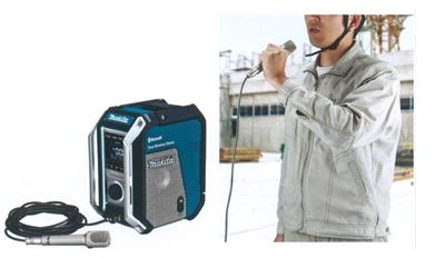 マキタ 充電式ラジオ MR11310