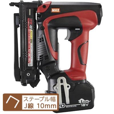マックス TJ-25/10J-BC/1850A 18V 充電式タッカ 【J線/10mm】 【送料無料】