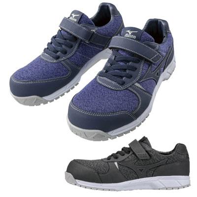 ミズノ 安全靴 オールマイティ FS32L (レディース)