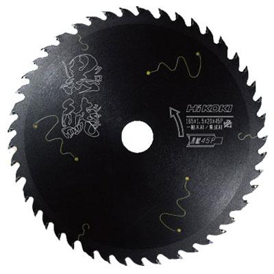 HiKOKI(日立工機) 丸のこ用 スーパーチップソー 黒鯱(クロシャチ)