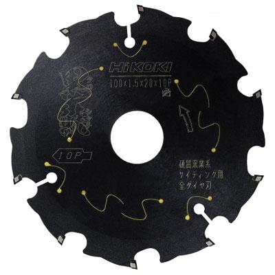 HiKOKI(日立工機) 集じん丸のこ用スーパーチップソー 黒鯱(クロシャチ)[全ダイヤ]