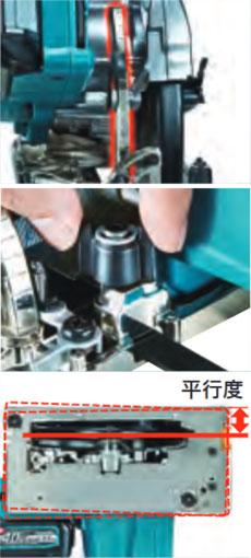 マキタ 165mm 40V 充電式マルノコ (鮫肌チップソー付) 【近日発売予定】 HS001G/002G6