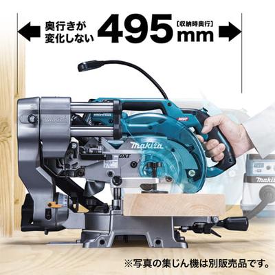 マキタ 165mm 40V 充電式スライドマルノコ 本体のみ(鮫肌チップソー付) LS001GZ4