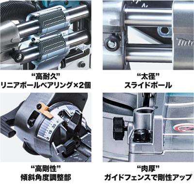 マキタ 165mm 40V 充電式スライドマルノコ 本体のみ(鮫肌チップソー付) LS001GZ5