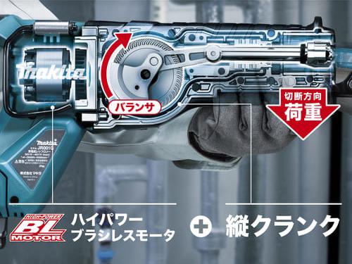 マキタ 40V 充電式レプシロソー【近日発売予定】 JR001G2