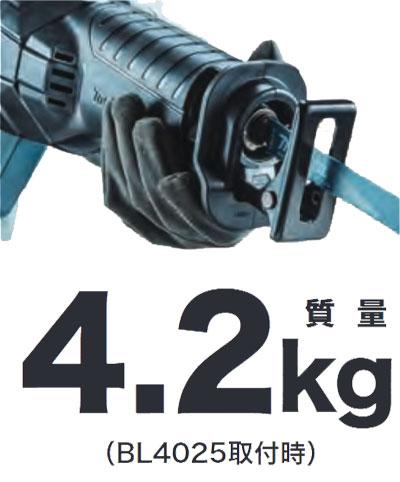 マキタ 40V 充電式レプシロソー【近日発売予定】 JR001G5